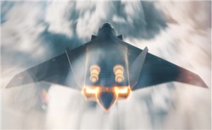 Latest UK technology revealed for a ground-breaking combat aircraft due in service by 2035